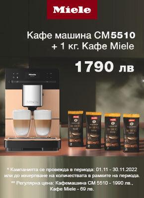 Съдомиялна Miele G 7160 SCVi AutoDos