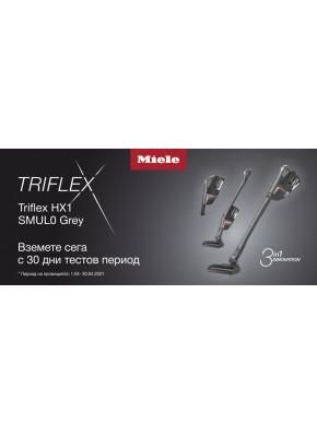 ПРАХОСМУКАЧКА MIELE TRIFLEX HX1 - SMUL0 GREY