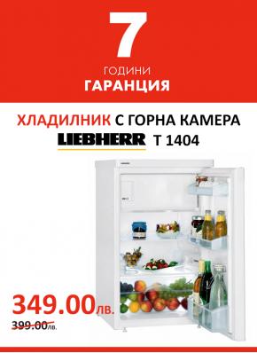Хладилник с горна камера, клас А+, обем 127л, LIEBHERR T 1404