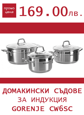 Комплект съдове Gorenje CW6SC