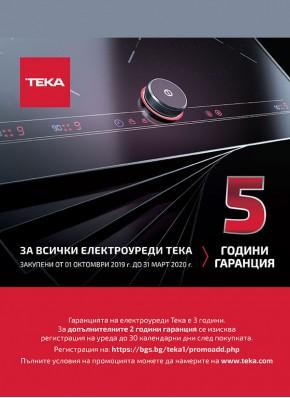 Производител Teka