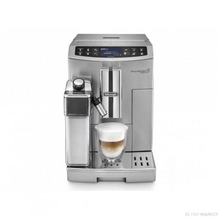 Кафеавтомат DeLonghi ECAM 510.55 M