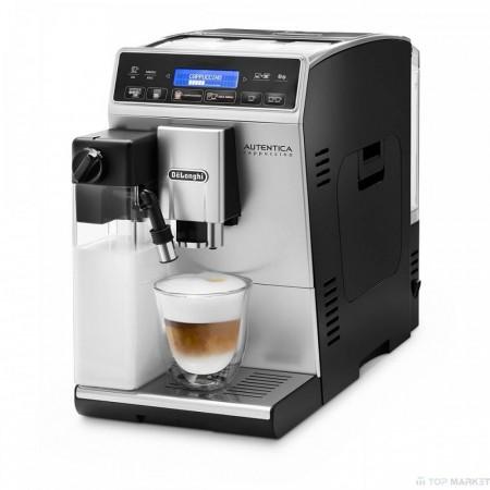 Кафеавтомат DeLonghi ETAM 29.660.SB